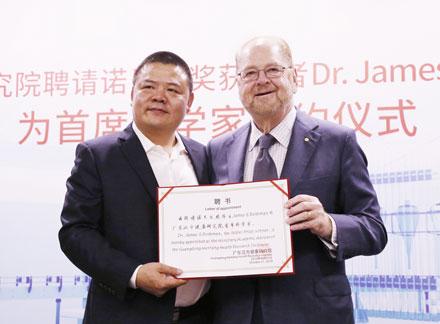 汉方健康研究院聘请詹姆斯·罗斯曼教授: 强强联合,共建未来